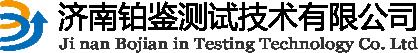 电子液压万能试验机_弹簧拉力冲击试验机_压力扭转试验机-济南铂鉴测试技术有限公司