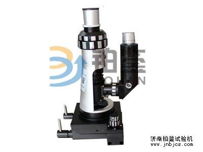 BJ-500X便携式现场金相显微镜
