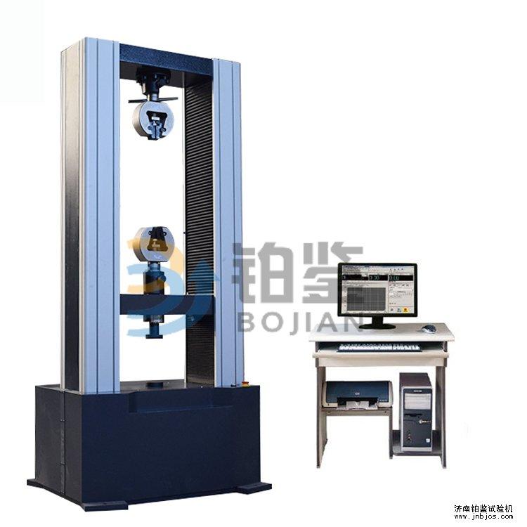 BJDW-G300KN 落地式微机控制电子万能试验机