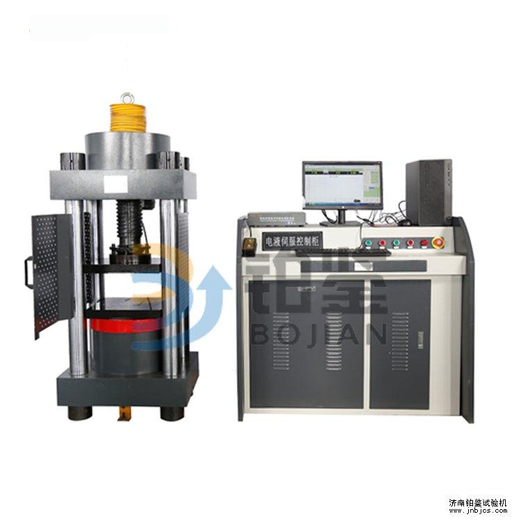 200T微机控制电动丝杠压力试验机
