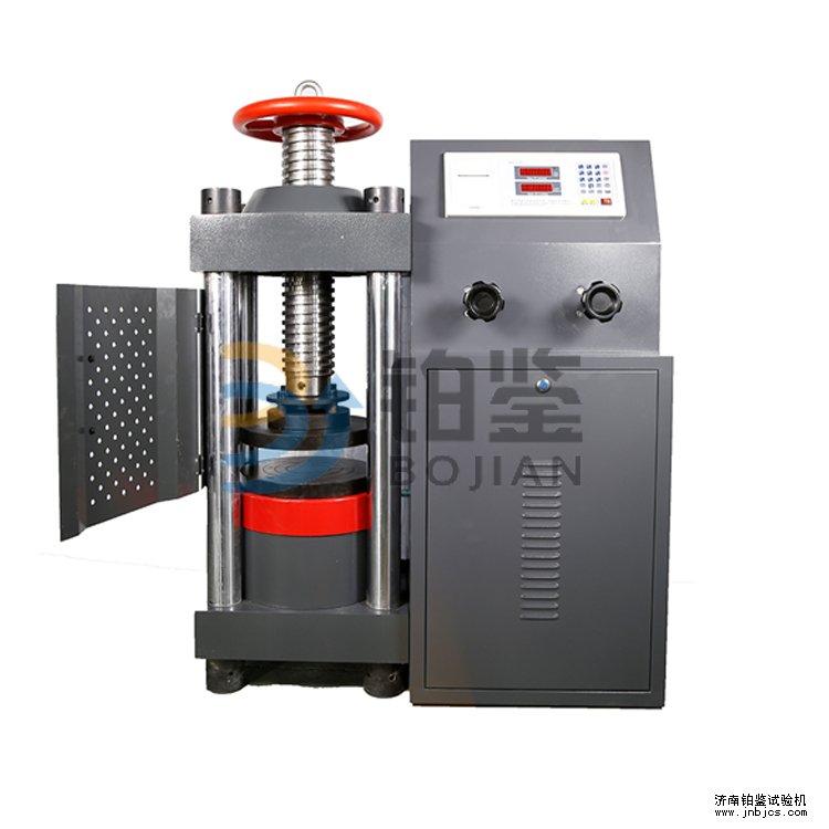 2000KN数显式手动丝杠压力试验机