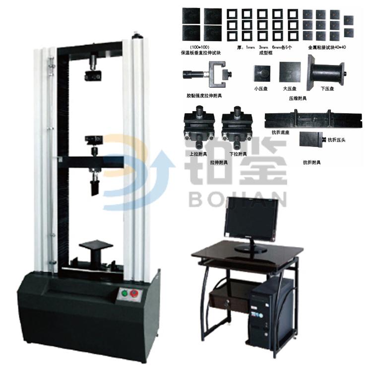 BJDW-20KN 微机控制保温材料试验机