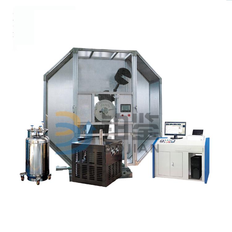 BJJB-W300D 微机控制全自动超低温冲击试验机