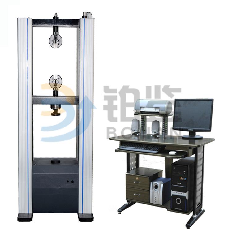 双立柱门式微机控制电子拉力试验机