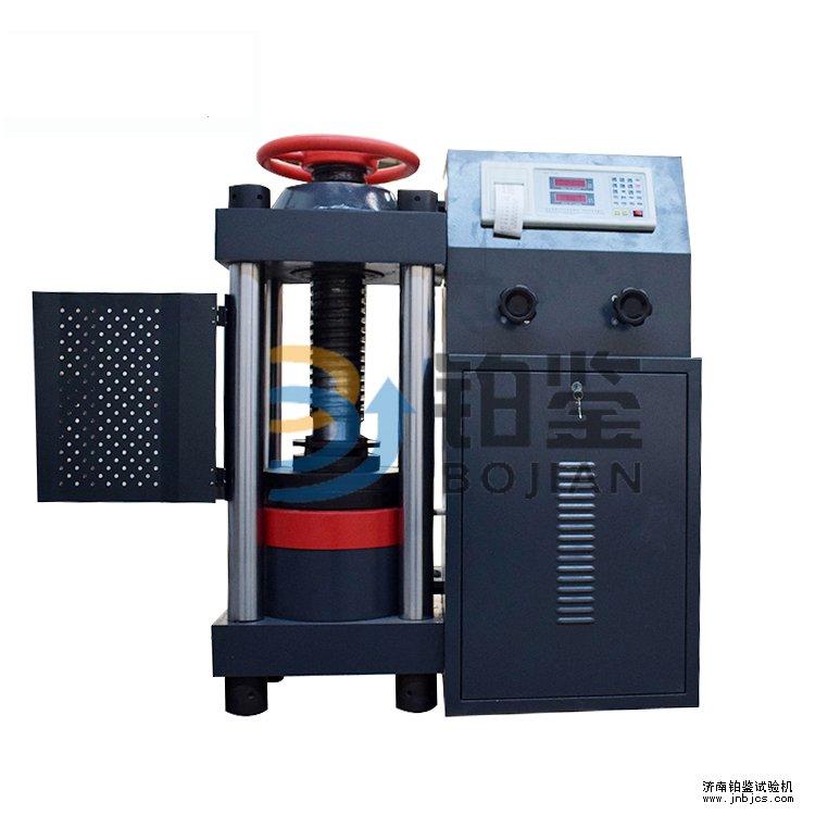 砖块压力试验机